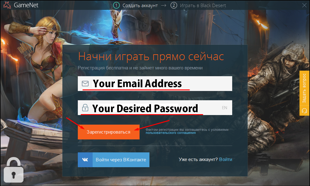 How To Make a Russian GameNet Account and Download Black Desert Online (2)