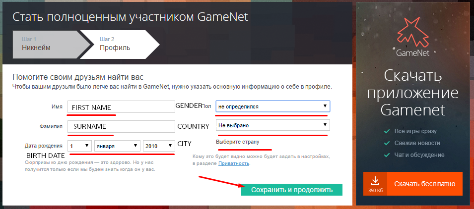 How To Make a Russian GameNet Account and Download Black Desert Online (5)