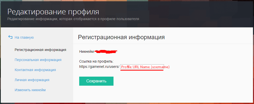How To Make a Russian GameNet Account and Download Black Desert Online (6)