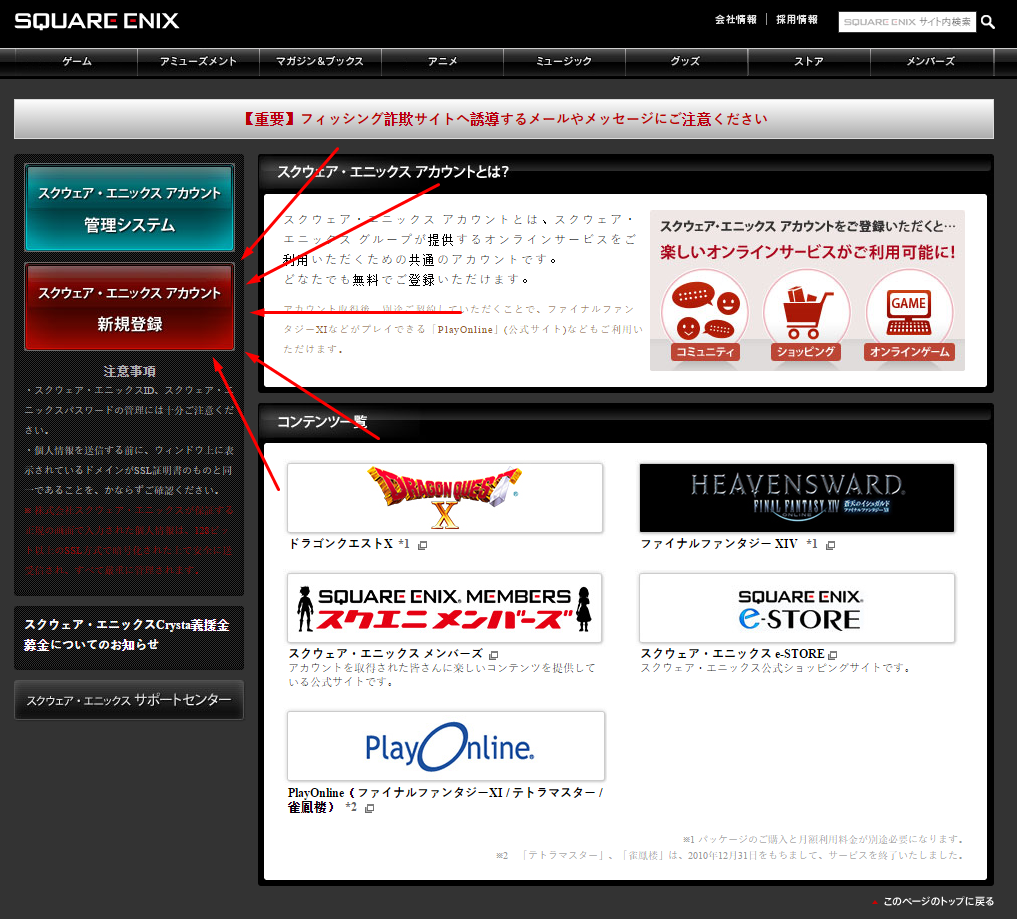 Square Enix JP Account How To 1