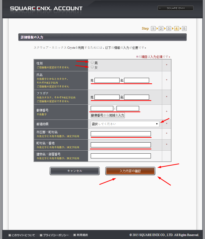 Square Enix JP Account How To 10