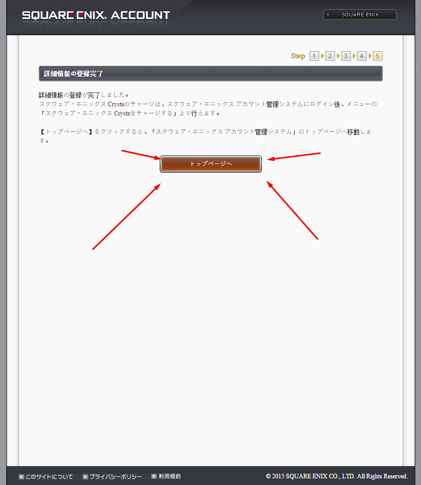 Square Enix JP Account How To 12