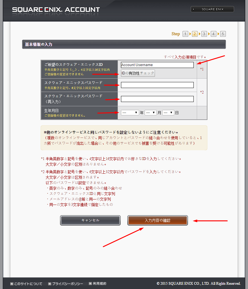 Square Enix JP Account How To 6