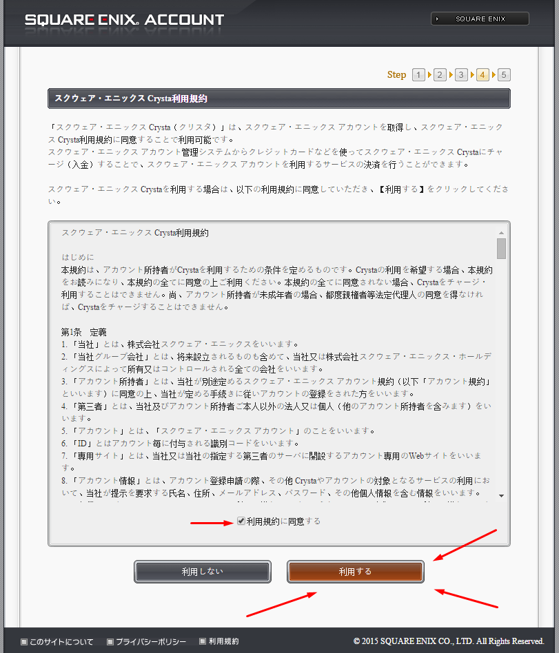 Square Enix JP Account How To 9