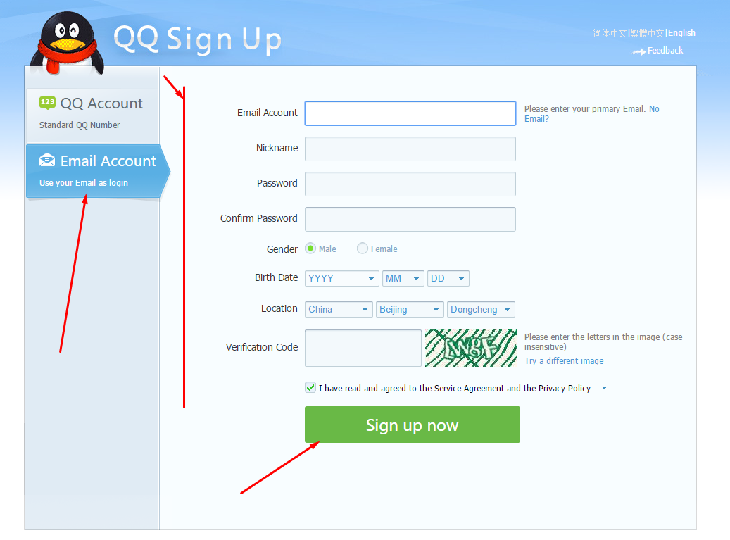 How To Make a QQ Account and Download Monster Hunter Online (1)