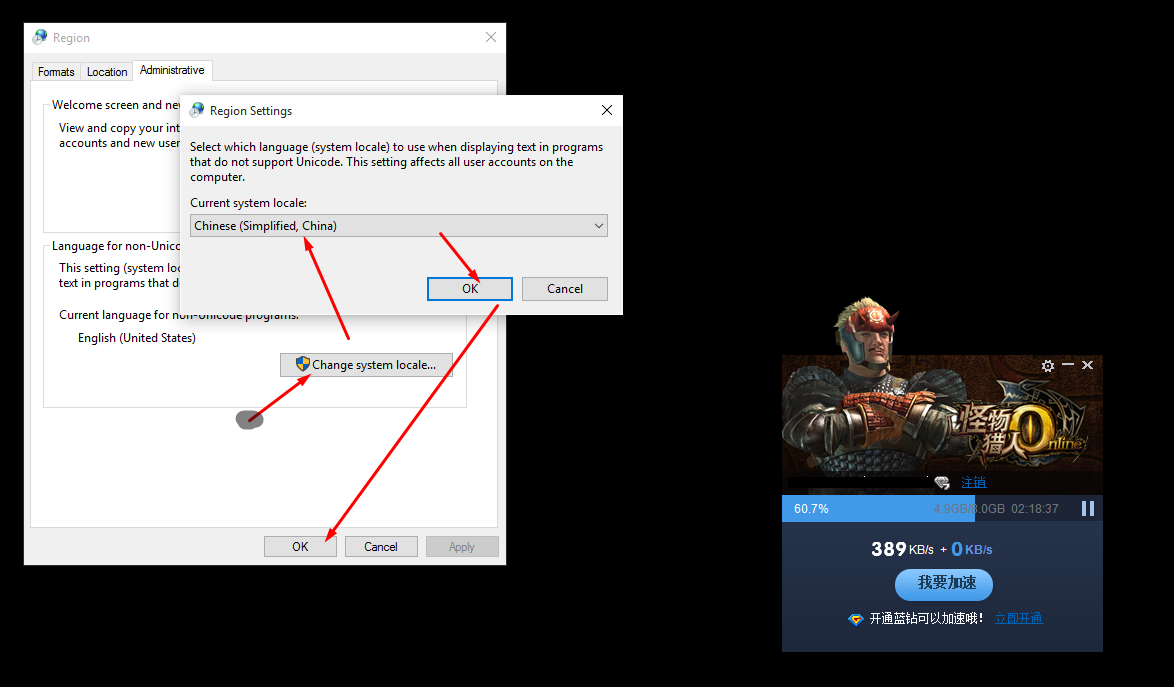 How-To-Make-a-QQ-Account-and-Download-Monster-Hunter-Online-13